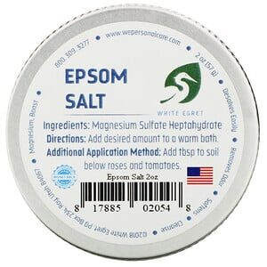 iherb bath salt